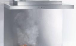 Кухонная вытяжка в частном доме своими руками: описание, схема, фото и видео