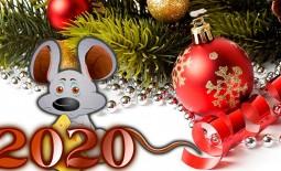 Цвет и фасон для Крысы: в чем встречать Новый 2020 год