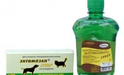 Ветпрепарат против паразитов Энтомозан-С: инструкция, особенности применения