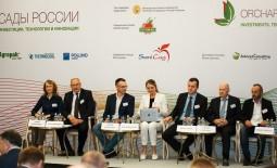 Форум Сады России 2019: встреча технологии и инвестиций