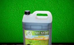 Гумат калия — эффективное удобрение с широким спектром применения