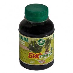 Биогумус для растений