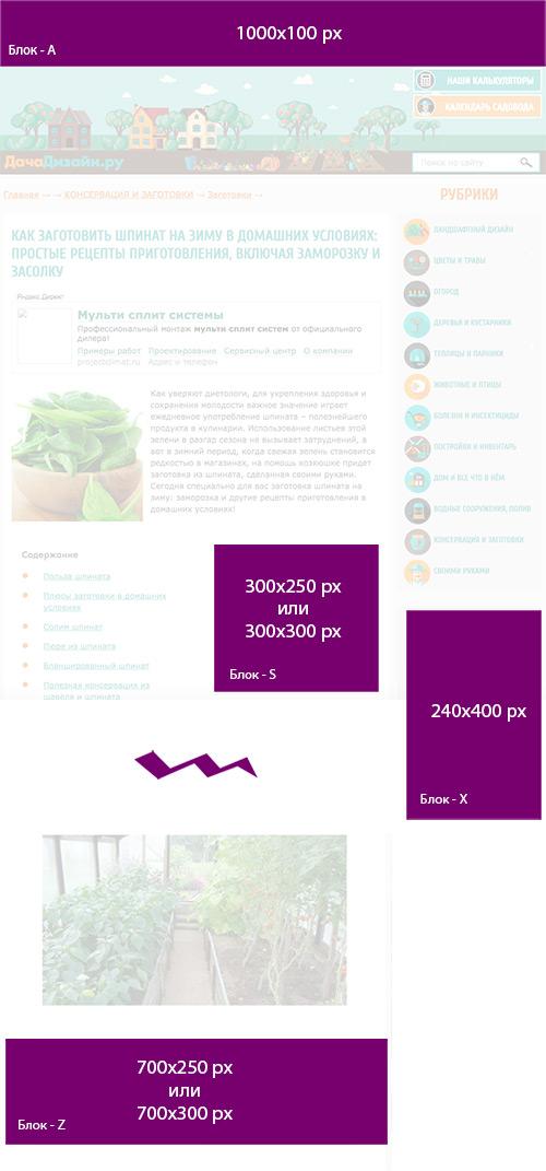 reklama-map