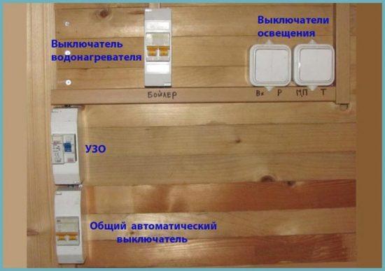 безопасность подключения проводки