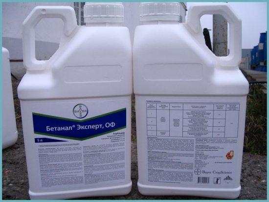гербициды для свеклы