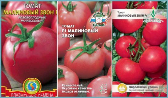 сорта томатов розовых