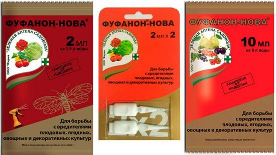 упаковка препарата фуфанон-нова