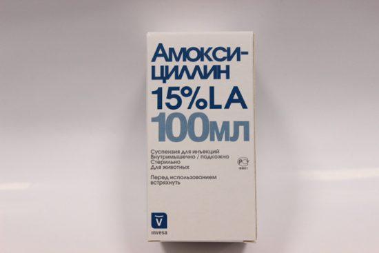 антибиотик в ветеринарии