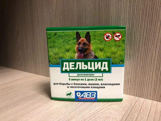 средство для собак