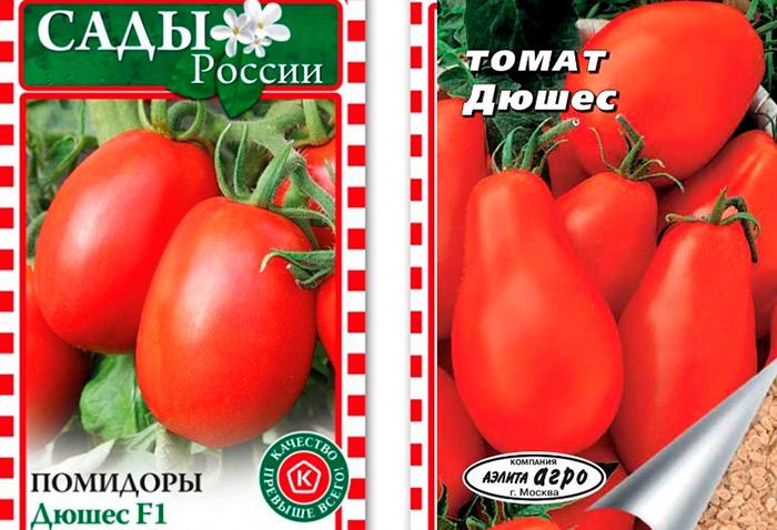 семена томата дюшес