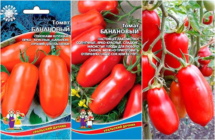 томаты сливки