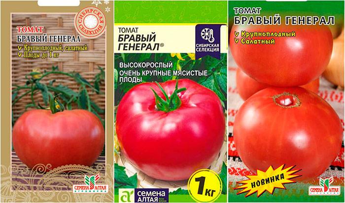 семена розовых томатов