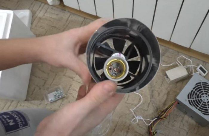 вентилятор от компьютера