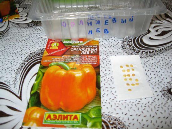 перец сладкий оранжевый лев f1